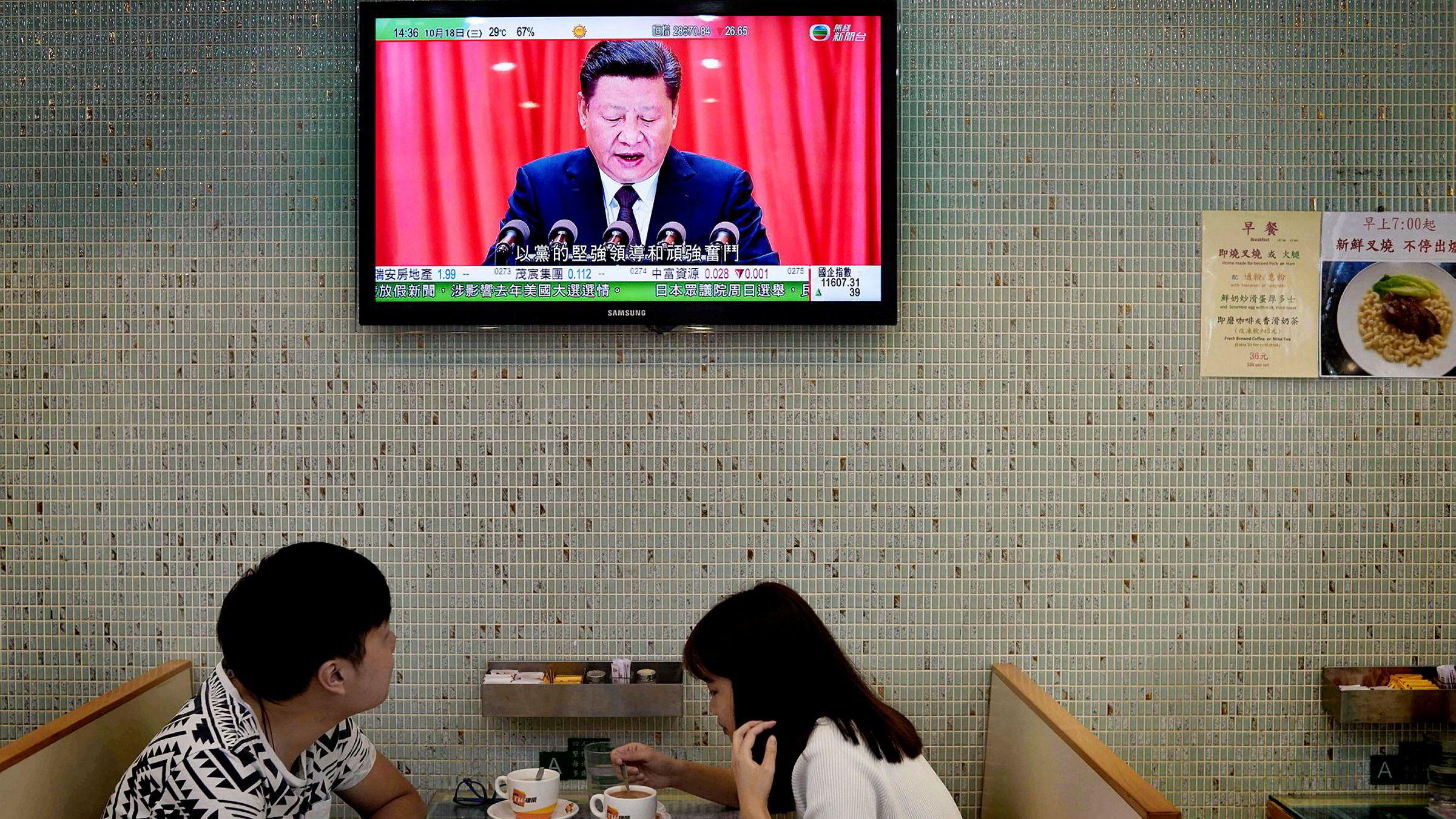 Den 19. partikongressen setter kursen mot år 2050. President Xi Jinping lover velstand, harmoni i et vakkert, sosialistisk og moderne land – med et snev av demokrati – under forutsetning av at det skjer med kommunistpartiets ledelse.