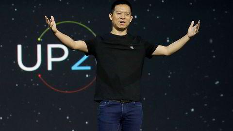 LeEcos Jia Yueting har forsøkt å konkurrere med Apple, Amazon, Netflix og Tesla – samtidig. Nå er han sparket som konsernsjef og nye eiere forsøker å redde restene. Jia Yueting vil fortsette med elbil-satsingen.
