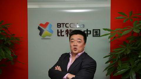 Kinesere flokker til den digitale valutaen bitcoin og har sendt prisen på nesten samme nivå som en unse gull. Bobby Lee står bak Kinas største digitale valutabørs – BTC China.