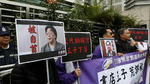 Den fengslede svenske forleggeren Gui Minhai er dømt til fengsel i ti år i en kinesisk domstol i byen Ningbo etter å ha sittet fengslet siden 2015. Her fra en støttedemonstrasjon i Hongkong i 2016.