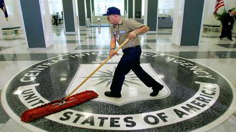 Wikileaks vil ha slutt på at CIA lekker informasjon. Her fra etterretningsbyråets hovedkvarter i Langley i delstaten Virginia.