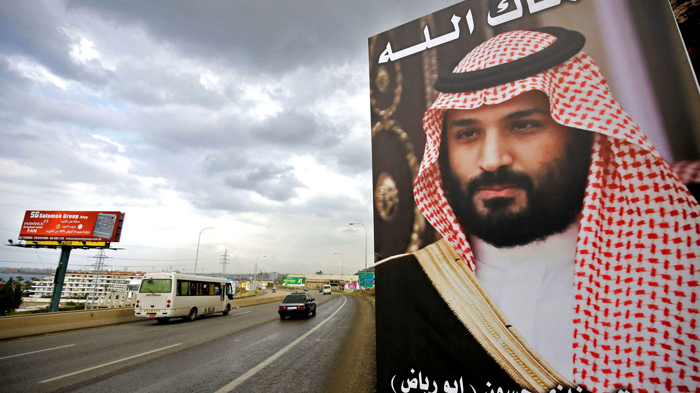 Kronprins Mohammed bin Salman står bak flere økonomiske reformer den siste tiden. Offentlige pengebruk er redusert og skatter og avgifter økt. Lørdag rapporterer saudiarabiske medier at elleve prinser skal være arrestert etter demonstrasjoner mot bin Salmans nye økonomiske politikk.