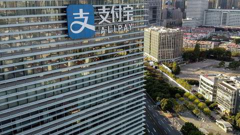 Børsnoteringen av Ant Group er utsatt. Grunnlegger Jack Ma gikk i oktober til angrep på den internasjonale reguleringen av finanssektoren og sammenlignet Basel-reglene med å være medlem av en klubb for gamlinger.