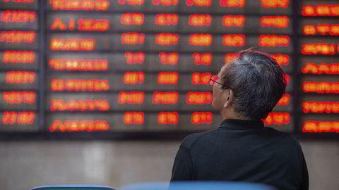 Et børsrally er underveis i Kina – støttet av marginhandel, meglerhus og statskontrollerte medier som heiagjeng. Småinvestorer står bak.