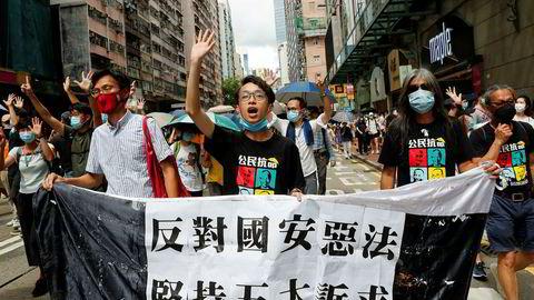 Den nye kinesiske sikkerhetsloven for Hongkong gjør at demonstranter risikerer livstid i fengsel. Vesltlige land truer med sanksjoner mot Kina, noe som kan ramme finansbyen.