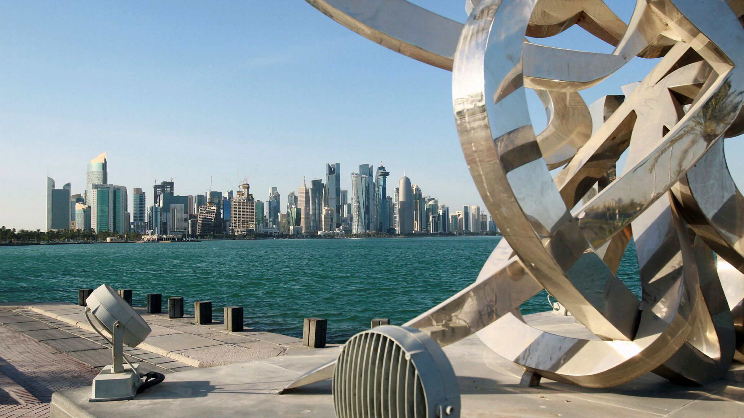 Qatars hovedstad Doha tidligere denne uken.