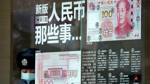 Kina foretar endringer i valutakurven fra 2017 og vil blant annet la den norske kronen inngå - sammen med andre valutaer.