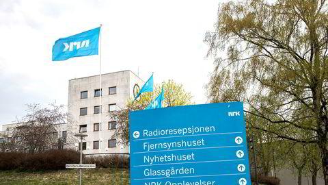 Norske mediehus trenger muligheter til å produsere underholdning og journalistikk på flater der NRK ikke opererer. NRKs tilstedeværelse på alle flater, men med fallende relevans som kritisk presseaktør, bør tas alvorlig, skriver Kristian R. Andersen