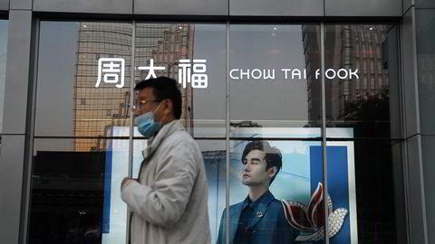 Kina har lagt bak seg et år med den svakeste økonomiske veksten siden midten av 1970-tallet – og før markedsreformene ble startet. Høy etterspørsel etter kinesiske produkter over hele verden lover godt for 2021. Det ventes en økonomisk vekst på over åtte prosent.