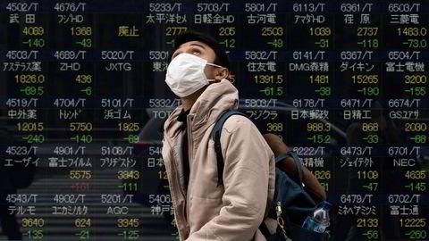 Tokyo-børsen stupte i februar da koronapandemien rammet Asia. Japan er på vei ut av krisen og tradisjonelle japanske selskaper står godt rustet til å delta når verdensøkonomien skal forsøke å reise seg i 2021. Det har sendt Nikkei-indeksen til det høyeste nivået siden mai 1991.