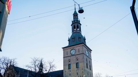 En ny trossamfunnslov vil gjelde fra 1. januar.