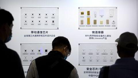 Tsinghua Unigroup viste frem nye produkter under China Beijing International High Tech Expo i Beijing i høst. Selskapet er ett av en håndfull selskaper som skal gjøre Kina selvforsynt med databrikker, minne og annen avansert elektronikk.