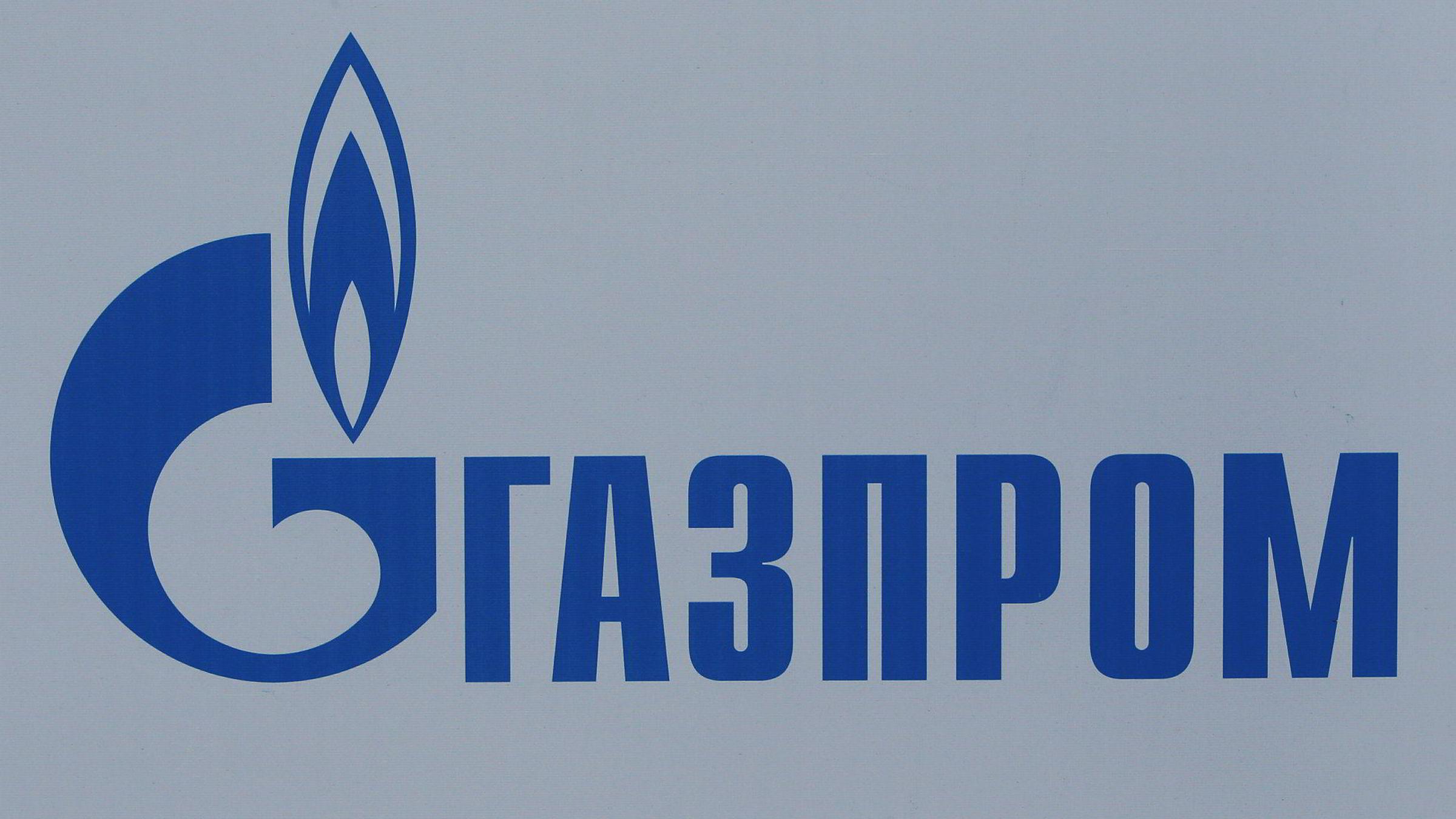Den delvis statseide russiske gassgiganten Gazprom kal betale rundt 26 milliarder kroner til Ukrainas statlige olje- og gasselskap Naftogaz for å få slutt på en langvarig gasskonflikt.