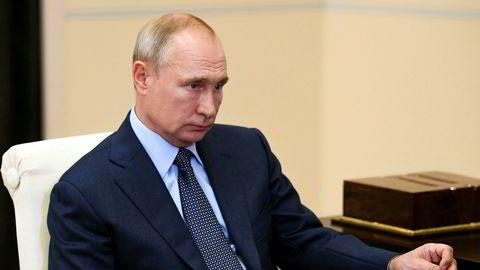 Det amerikanske senatets komité for etterforskning konkluderer i en rapport at Vladimir Putin beordret hackerangrepet på demokratene i 2016, da blant annet epostene til presidentkandidat Hillary Clinton ble lekket.