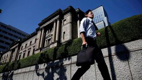 Bank of Japan (avbildet) har steget med 20 prosent på et døgn, det største bykset siden 2016.