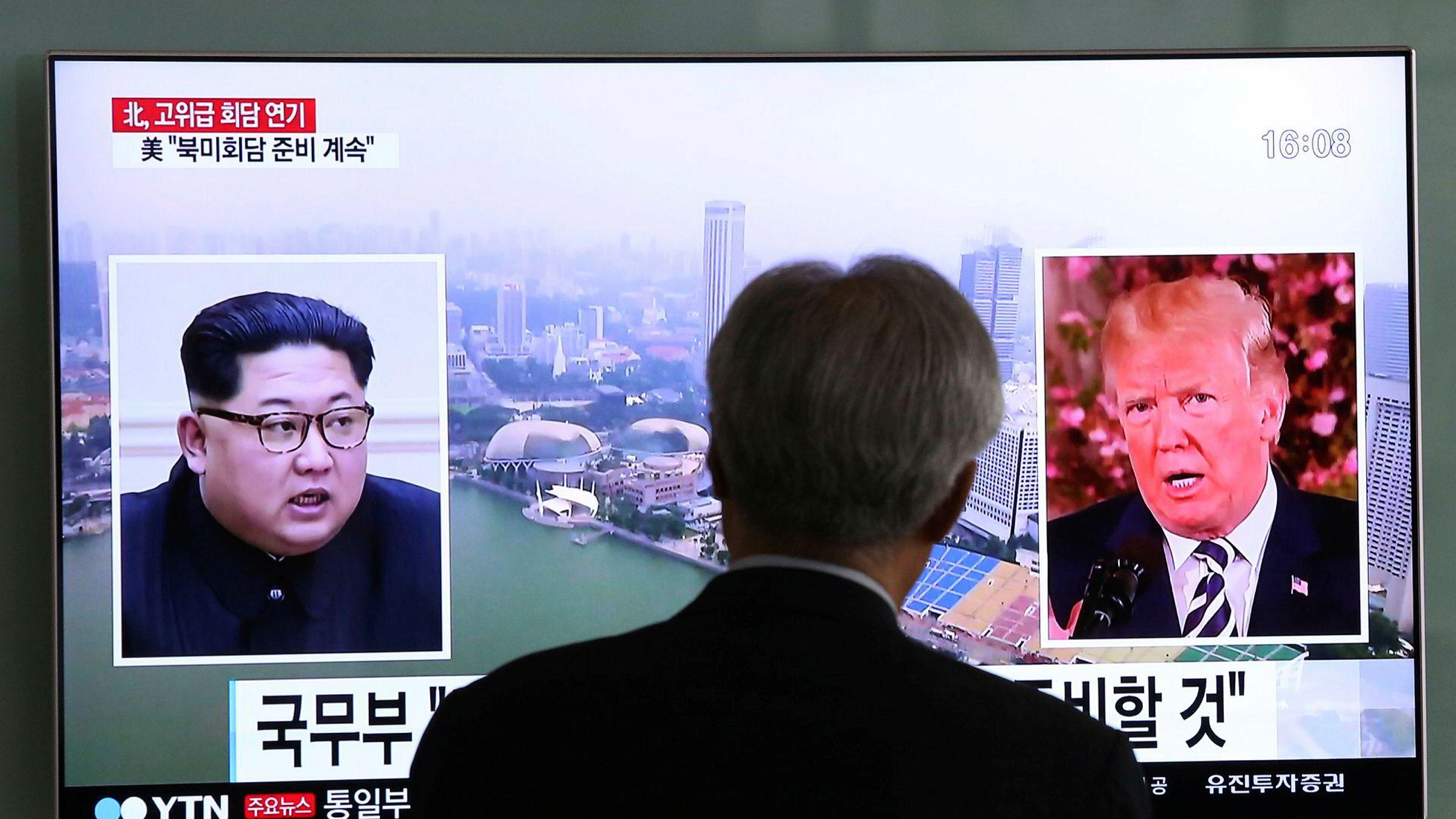 45050e5a6 Sør-Korea: Vil jobbe hardt for vellykket møte mellom Trump og Kim | DN