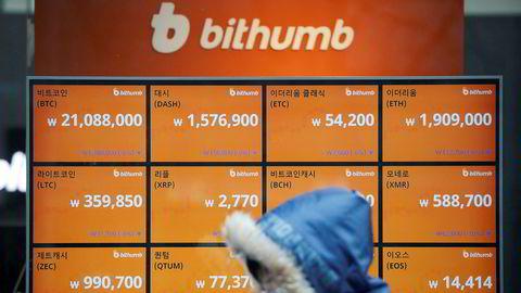 Sør-Koreas justisminister ønsker å forby all handel i digitale valutaer. Han møter motstand i regjeringen og hos investorer, som ønsker å satse pengene på hva de ønsker. De digitale valutakursene i Sør-Korea ligger rundt 30 prosent høyere enn de internasjonale kursene.