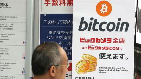 I løpet av januar falt markedsverdien på bitcoin med 44,2 milliarder dollar – en ny rekord og nesten syv ganger mer enn den nest verste måneden i september i fjor.